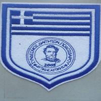 Σ.Δ.Π.ΔΥΤ. ΑΤΤΙΚΗΣ