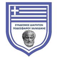 Σ.Δ.Π.ΧΑΛΚΙΔΙΚΗΣ